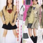 lovehime_kitagawakeiko12
