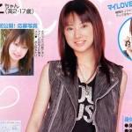 lovehime_kitagawakeiko16