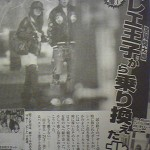 lovehime_kitagawakeiko31