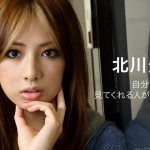 lovehime_kitagawakeiko33