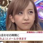 lovehime_mutoshizuka05
