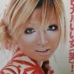 lovehime_mutoshizuka06