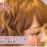 lovehime_suzukinana10