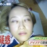 lovehime_suzukinana18