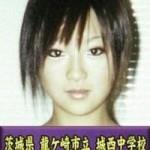 lovehime_suzukinana25