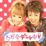 lovehime_suzukinana26