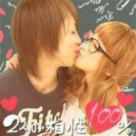 lovehime_suzukinana27