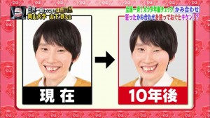 lovehime_minowaharuka11