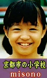 lovehime_misono05