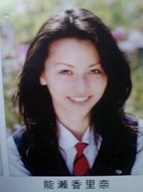lovehime_karina09