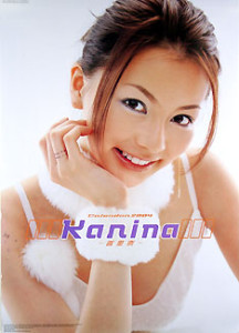 lovehime_karina22