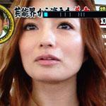 安西ひろこの顔が整形並みに別人(変わった)!激太りに病気で劣化は隠しきれない!