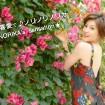 lovehime_fujiwaranorika01