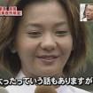 lovehime_kaharatomomi23