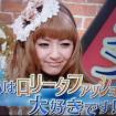 lovehime_kandasayaka16