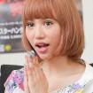 lovehime_mizusawaari02