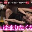lovehime_seyama03