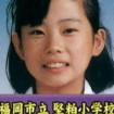 lovehime_shigemori11