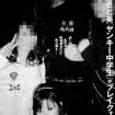 lovehime_shigemori18