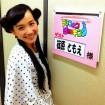 lovehime_shinoharatomoe25