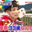 lovehime_shinoharatomoe26