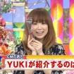 lovehime_yuki06