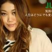 lovehime_juju03