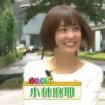 lovehime_kobayashimaya07