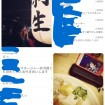 lovehime_kodamaharuka11