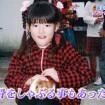 lovehime_nomurasayuri14