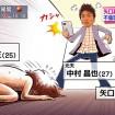 lovehime_yaguchimari01