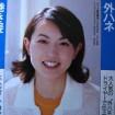 lovehime_hasegawakyouko15