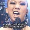 lovehime_koudakumi25