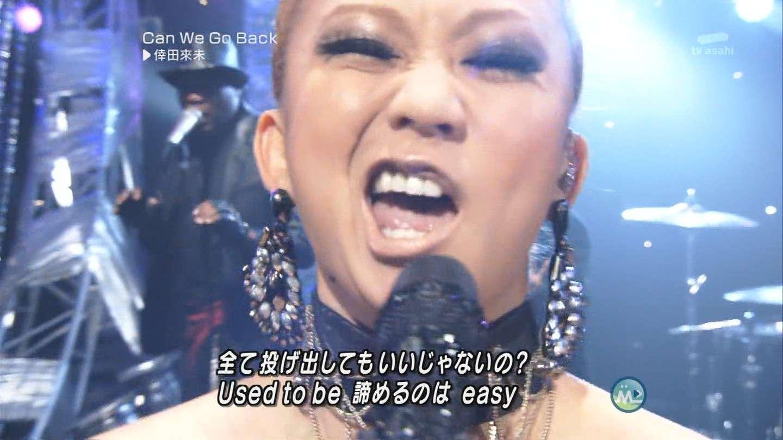 倖田來未でオナニー [無断転載禁止]©bbspink.com->画像>35枚